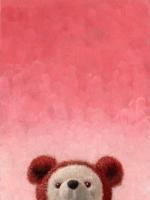 s-bear-peeking